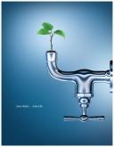 cuida el agua, cuida la vida